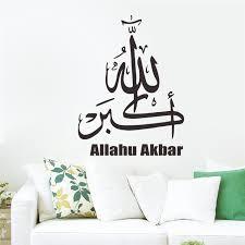 photos musulmanes allah