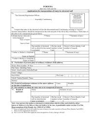 form 8a application for transposition
