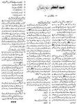 short essay on eid in english