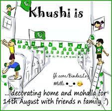 independence day of nayab khan videos kick 11831739 622915774516239 9222206284527485440 n