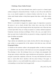 compossing an essay 16 17 bull outlining essay