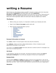 example career goals for resume outstanding cover letter examples example career goals for resume resume template resources help you write resume writing help