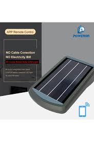 previous next previous next 10w all in one smart solar led light