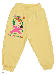 Штаны <b>Bonito</b> kids 3577317 в интернет-магазине Wildberries.am