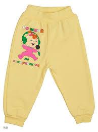 Штаны <b>Bonito</b> kids 3577317 в интернет-магазине Wildberries.am
