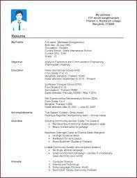 Make Resume Online Make Online Resume Free Online Resume Pdf