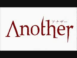 「another 」の画像検索結果