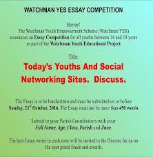 watchman youth empowerment scheme inspiring you to greatness  essay competition