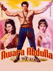 Aakkoo Abdulla Movie