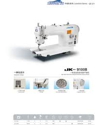 Jack Sewing Machine Suppliers