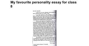my favourite personality essay for class google docs