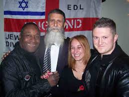 Image result for mossad tommy tshirt