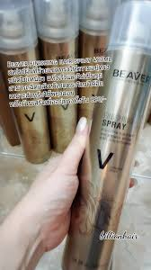 Beaver Finishing Hair Spray 420ml สเปรยฝนทชวยเซตทรงให