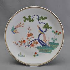 The top countries of suppliers are india, china, and india, from which the percentage. Meissen Large Wall Plate Indian Fasanenmuster 11 5 8in Bird Ebay