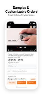 Alibaba.com B2B Trade App on the App Store