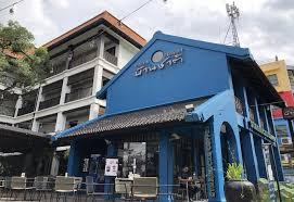 Baan Chart Hotel Khaosan Bangkok Baan Chart Bangkok Compare Deals