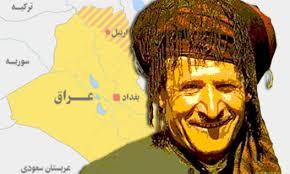 Image result for آمریکا بغداد را برای انضمام کرکوک به اقلیم کردستان عراق تحت فشار گذاشت