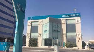 السعودي الفرنسي كابيتال» تحدد سعر الطرح النهائي لأسهم شركة الخريف