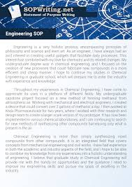 statement of purpose engineering example statement of purpose essay examples