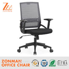 Office Chair Parts Astonishing Desk Chair Parts 59 For Best Office Chair With Desk