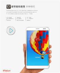 Huawei Mediapad X1 finally goes ...