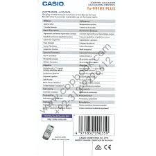 casio scientific calculator fx 991es plus original 10