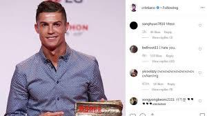 Ronaldo, South Korea without a trace on SNS account ...