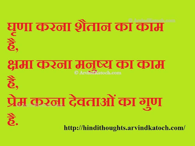 new best hindi sms messages