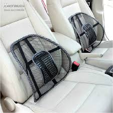 massage chair for car. aliexpress.com : buy office chair seat covers mesh massage back support car pad cushion lumbar pillow from reliable for