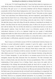 essay best photos of interview essay format example how to write essay 25 cover letter template for example of interview essay cilook us best