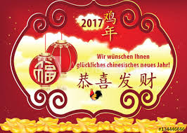 If you're sending lunar new year's greetings to relatives, enclose one of their most desired gifts: German Business Greeting Card For Chinese New Year Wishes We Wish You A Successful And Peaceful New Year Of The Rooster Congratulations And Prosperity Year Of The Rooster Print Colors Used