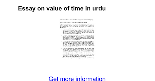 essay on value of time in urdu google docs