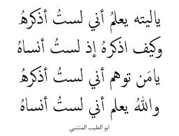 Tumblr كلمات 3 Citation Mots Damour Et Citations Arabes