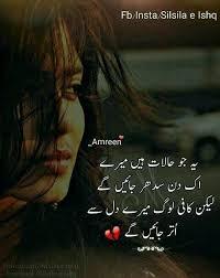 Isha Khan Images Quotes Insta