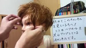 子供 女の子 ショートカット 髪型 Utsukushi Kami