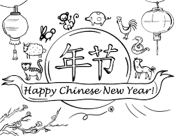 Small Picture Best Chinese New Year Coloring Sheet Photos New Printable