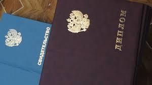 Россия и Франция договорились о взаимном признании дипломов НТВ ru Россия и Франция договорились о взаимном признании дипломов