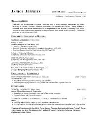 High School Resume For College Custom High School Student Resume For College Example Of Resume For High