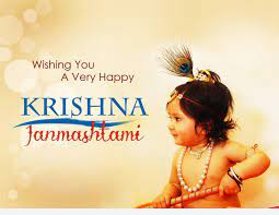 Happy Krishna Janmashtami HD Wallpapers ...
