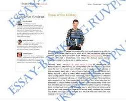 we offer you the essay online banking essay banking essay banking ruvpn site