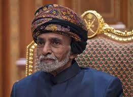 حقيقة وفاة السلطان قابوس - اليمن الغد
