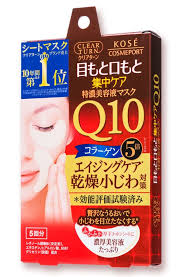 japanese for mask its all in the eyes 7 essential japanese eye care creams masks