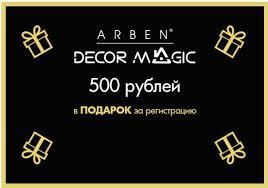 Ткань рогожка <b>ORION</b> ICE - купить по цене 399 руб. за п/м в ...