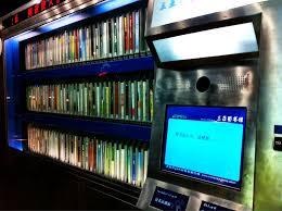 Book Vending Machine Library Beauteous Selfserve Public Library