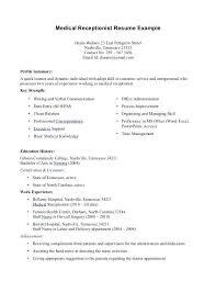 Objective For Resume Receptionist Nfcnbarroom Com