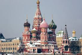 Достопримечательности Москвы куда сходить Суточно ру