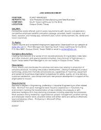 Include Salary Expectations Resume Requirements On History Or Cover