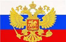 Купить в Нижнем Новгороде на Авито Дипломная работа Управление  Диплом Совершенствование финансовой политики организации Финансовая политика