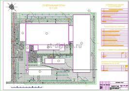 Диплом ПГС промышленное здание производственный корпус предприятия  2 Генплан