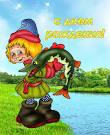 Картинка открытка к день работника сельского хозяйства